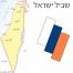 שביל-ישראל-פרט